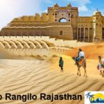 Types of Rajasthan Tour Packages